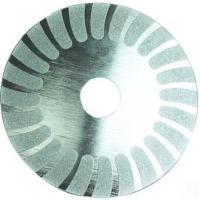Buy cheap Diamond ToolsDiamond Cutting/Grinding Discs from wholesalers