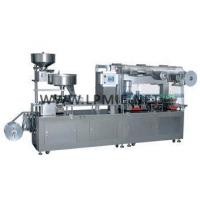 Buy cheap Packaging DPP-260H-H2-K2 High-speed AL/PL AL/AL Blister Packing Machine from wholesalers