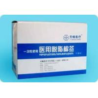 Buy cheap MedicalCotton Swab from wholesalers