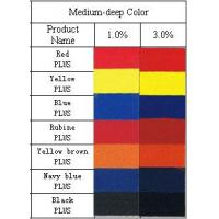 Disperse Dyes Boron Plus Series -Used for deep dyeing chammy wool,hydao thread and other polyester microfiber