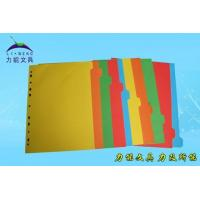 Buy cheap PP classify cards Paper color sub-Card from wholesalers