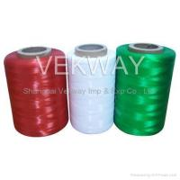 Buy cheap Polyethylene ( HDPE ) Monofilament Yarn from wholesalers