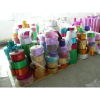 Buy cheap PET Film PVC Film PET Film PVC Film from wholesalers
