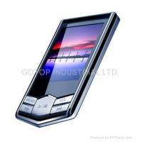 Buy cheap MP4/MP5 Players from wholesalers