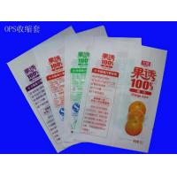 Buy cheap Shrinking label pack OPS shrink sleeves from wholesalers