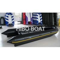 Buy cheap Roll up motorboat HB-650SA product