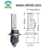 Buy cheap HID Xenon bulb H7 Xenon bulb from wholesalers
