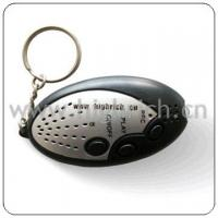 Buy cheap Voice recording keychain HRKC003 from wholesalers
