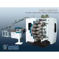 YB Series Curved Offset Surface Printing Machine