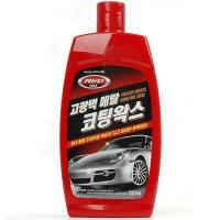 Buy cheap Car Wash & Care Product Polish Matal Coating Wax from wholesalers