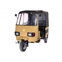 Buy cheap Three Wheelers Passanger from wholesalers
