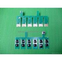 Buy cheap P50 PX700W PX800FW R285 Auto Reset Chip from wholesalers