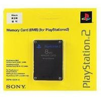 Buy cheap Memory card Memory card for PS2 (8M/16M/32m/64M) from wholesalers