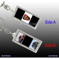 Buy cheap Solar Keychain AK046 (two sides blinking) from wholesalers