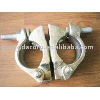 Buy cheap Scaffolding scaffolding cou... from wholesalers