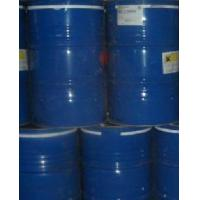 Buy cheap Dioctylphthalate(DOP) Packing: galvanized metal pail ,Net Wt 200kg from wholesalers
