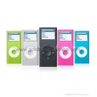 Buy cheap MP4 Players MP4 Player from wholesalers