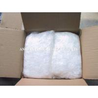 Buy cheap Chemical fibers polypropylene fiber monofilament form from wholesalers