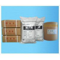 Buy cheap Boric Acid medical grade from wholesalers