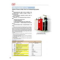 Buy cheap Medium Pressure Water Mist Fire Extinguishing System from wholesalers