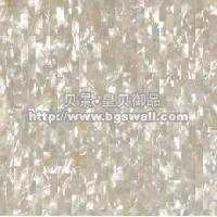 Buy cheap whitelip mother of pearl mosaic tile from wholesalers