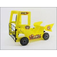Buy cheap R/C Other Toys ITEM NO.SK3186 from wholesalers