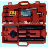Buy cheap Engine Tool Clutch Service Set Clutch Service Set from wholesalers