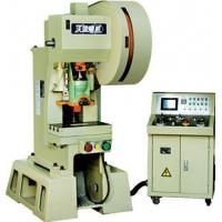 Buy cheap Production Line product