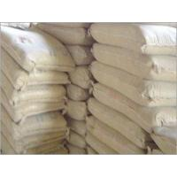 Buy cheap Cement Ordinary Portland Cements from wholesalers