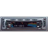 Buy cheap Car CD Player 9158DE from wholesalers