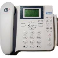 Buy cheap Wireless Phone DDT-5607 dual-mode fixed wireless phone from wholesalers