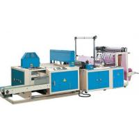 Buy cheap PVC Shrinkable Film Making Machine from wholesalers