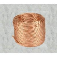 Buy cheap ANNEALED COPPER STRANDED WIRE from wholesalers