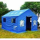 Buy cheap Tents - Provide disaster relief Tents from wholesalers