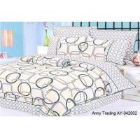 Buy cheap yiwu bedding sets wholesale price in yiwu bingwang market nice quality beautiful design from wholesalers