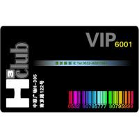 Buy cheap Magnetic bar code card Code card from wholesalers