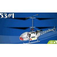 Buy cheap >Helicopters Walkera 53#1 4CH Electric RC Coaxial Helicopter from wholesalers