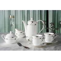 Buy cheap Tea set/Coffee set CR-T0705-S306 from wholesalers