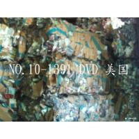 Buy cheap NO10-1391AmericanDVD, from wholesalers