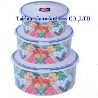 Buy cheap XY-10138 pp food container product