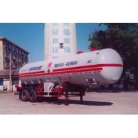 Buy cheap Dump Truck LNG Semi-Trailer NO.9001TG from wholesalers