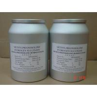 Buy cheap Triamcinolone Methylprednisolone hemisuc... Methylprednisolone hemisuccinate from Wholesalers