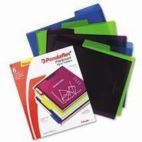 Buy cheap folder from wholesalers