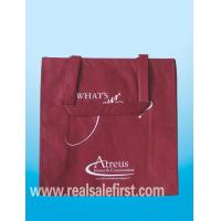 Buy cheap Nonwoven Bags non woven(RX-NW-012) from wholesalers