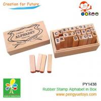 Buy cheap Building Blocks PY1438 from wholesalers