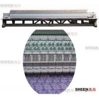 Buy cheap GG758-485P SUPER MULTI-HEAD (85HEADS) COMPUTERIZED EMBROIDERY MACHINE from wholesalers