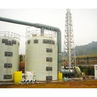 Buy cheap Cases NameBiofilter Odor Technology from wholesalers