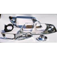 Buy cheap PBT Products Center——PBT——Front/rear mirror housing-85Z product