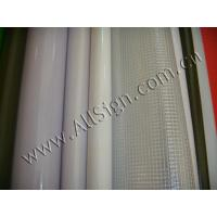 Buy cheap Consumables PVC Flex Banner from wholesalers