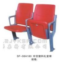 Buy cheap Student desk and chair Model:SF-08A180 Hollow Blow chair automatic flap from wholesalers